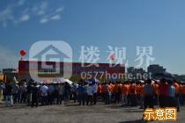 中国电工电器城实景图