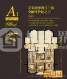温州三江立体城|新外滩户型图