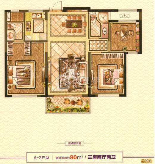 A-2户型:3室2厅2卫    面积大小:约90.00㎡