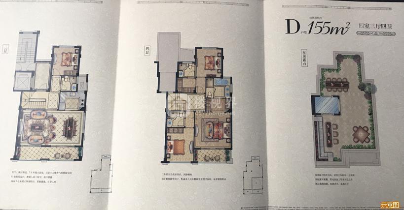 别墅D户型155㎡四室三厅四卫:4室3厅4卫    面积大小:约155.00㎡
