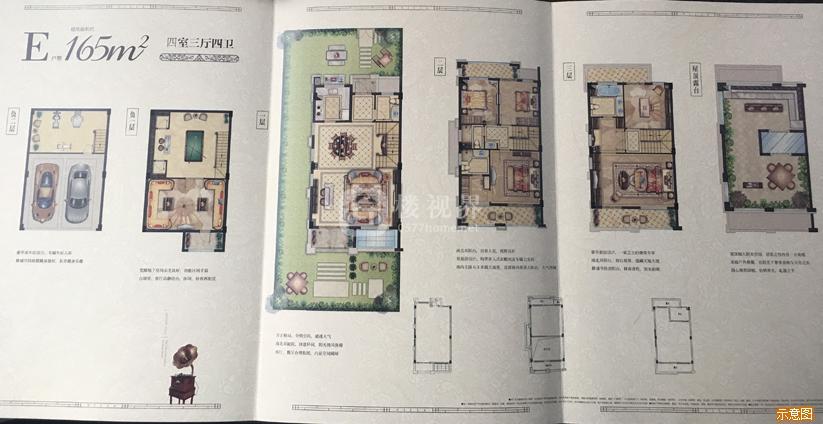别墅E户型165㎡四室三厅四卫:4室3厅4卫    面积大小:约165.00㎡