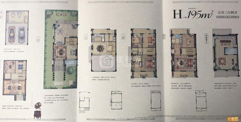 别墅H户型195㎡五室三厅四卫:5室3厅4卫    面积大小:约195.00㎡