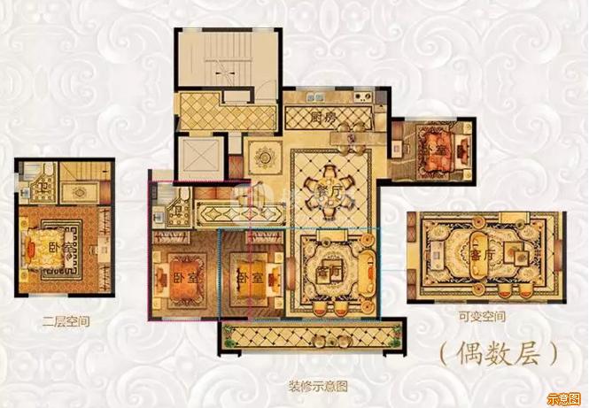 148㎡四房两厅两卫偶数层:4室2厅2卫    面积大小:约148.00㎡
