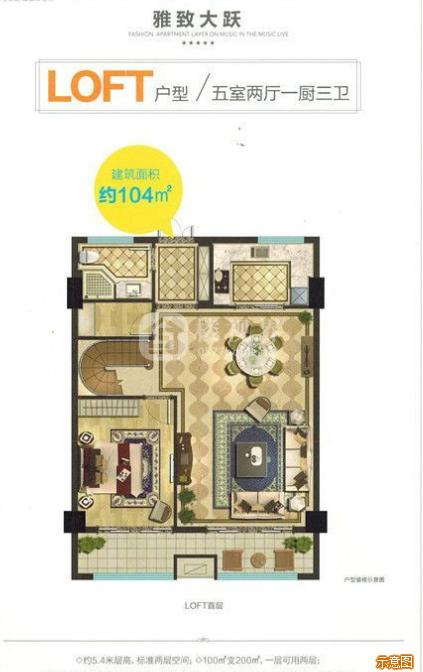 104㎡5室2厅3卫1:5室2厅3卫    面积大小:约104.00㎡