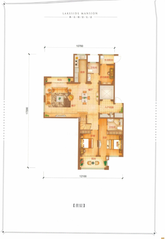 F户型142㎡4室2厅3卫首层:4室2厅3卫    面积大小:约142.00㎡