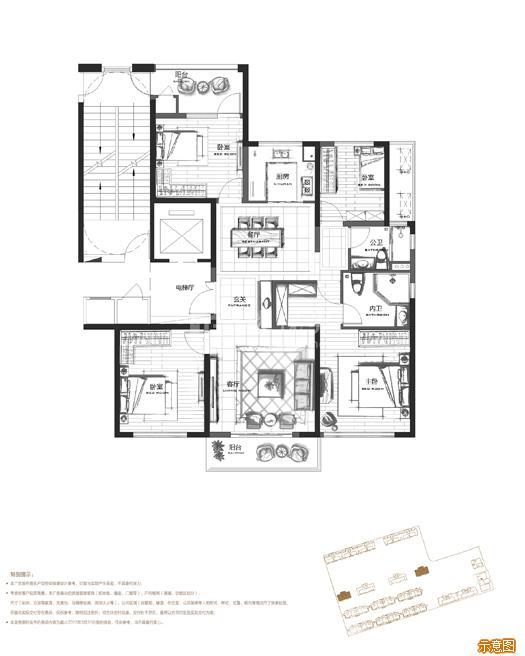 136㎡4室2厅2卫:4室2厅2卫    面积大小:约136.00㎡