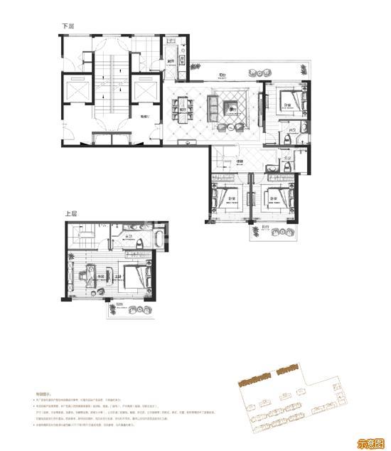 159㎡北厅奇数层  4+1室2厅3卫:4室2厅3卫    面积大小:约159.00㎡