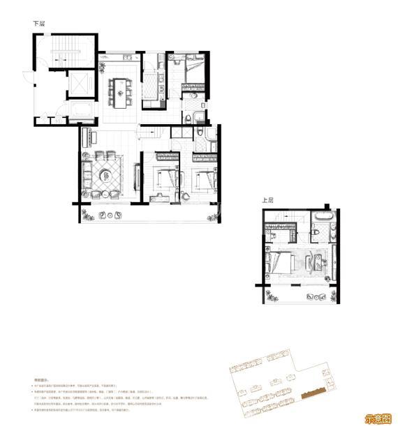 185奇数层 4+1室2厅3卫:4室2厅3卫    面积大小:约185.00㎡