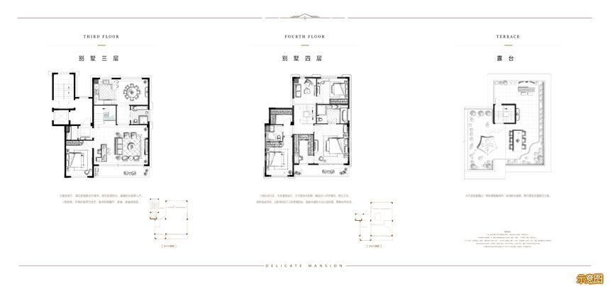 210别墅三四层:1室1厅1卫    面积大小:约210.00㎡