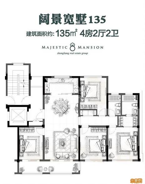 阔景宽墅:4室2厅2卫    面积大小:约135.00㎡