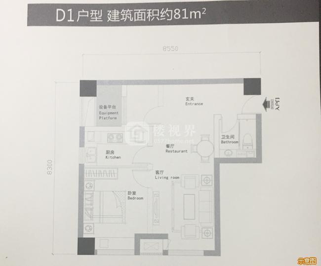 D1户型81㎡1房2厅1卫:1室2厅1卫    面积大小:约81.00㎡