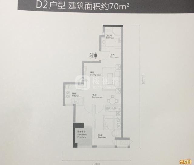 D2户型70㎡1房2厅1卫:1室2厅1卫    面积大小:约0.00㎡