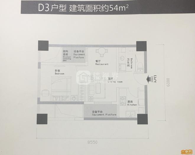 D3户型54㎡1房2厅1卫:1室2厅1卫    面积大小:约54.00㎡