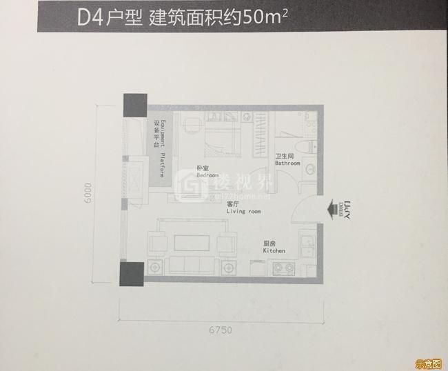 D4户型50㎡1房1厅1卫:1室1厅1卫    面积大小:约50.00㎡
