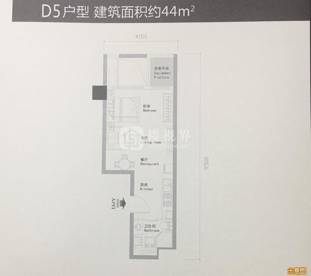 D5户型44㎡1房2厅1卫:1室2厅1卫    面积大小:约44.00㎡