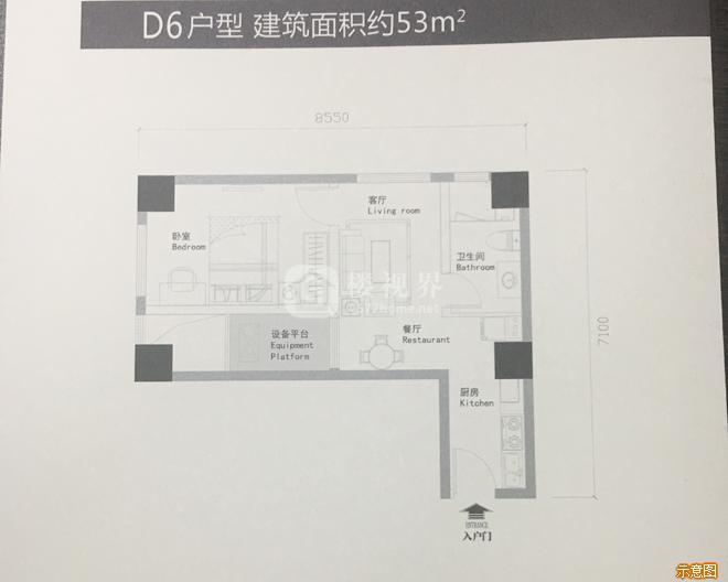 D6户型53㎡1房2厅1卫:1室2厅1卫    面积大小:约53.00㎡