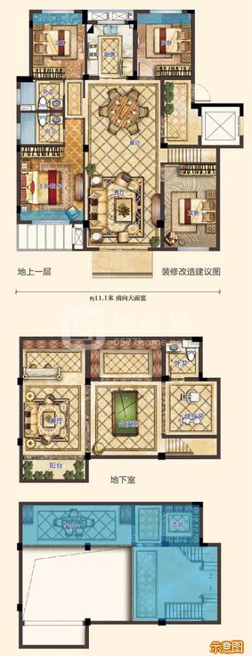 庭院洋房:4室2厅2卫    面积大小:约132.00㎡