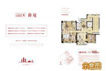 碧桂园•未来城户型图
