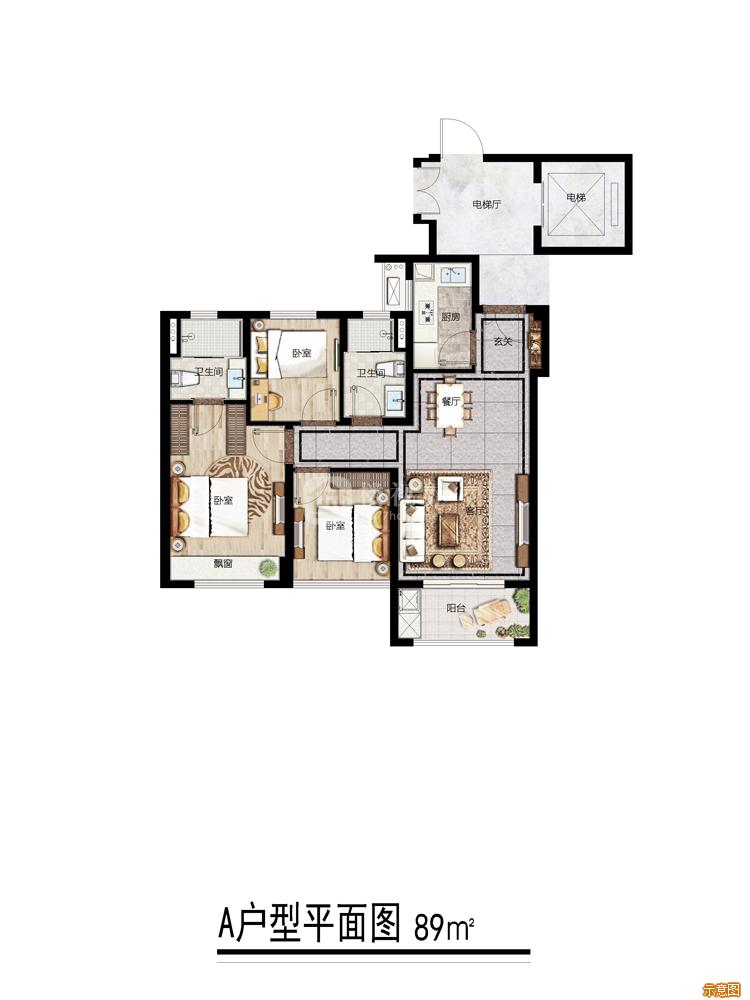 A户型:3室2厅2卫    面积大小:约88.00㎡