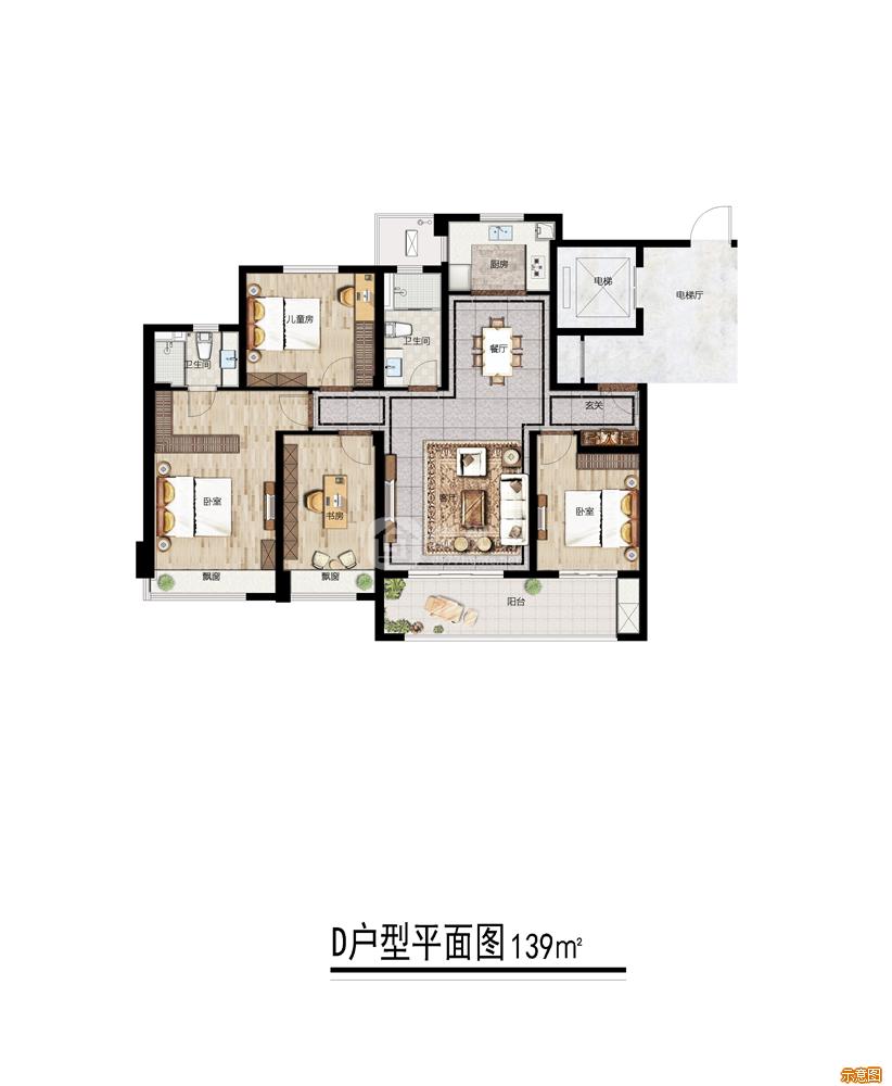 D户型:4室2厅2卫    面积大小:约139.00㎡