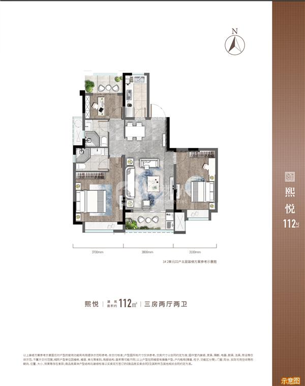 :3室2厅2卫    面积大小:约112.00㎡