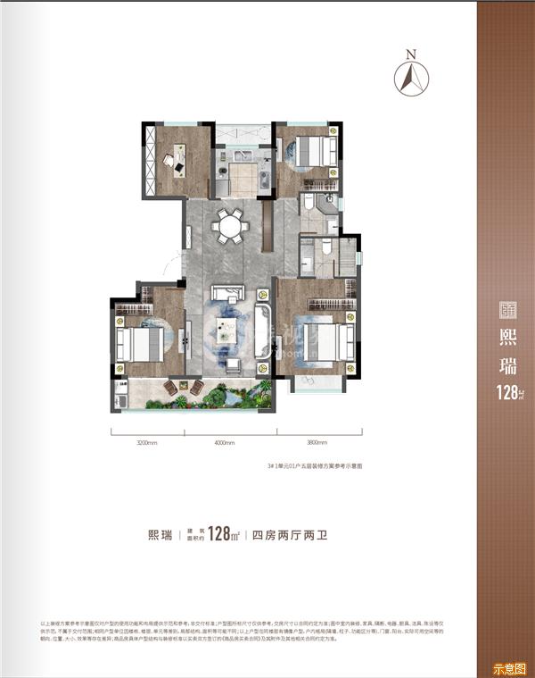 :4室2厅2卫    面积大小:约128.00㎡