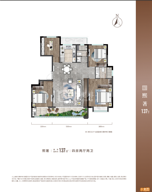 :4室2厅2卫    面积大小:约137.00㎡