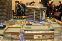瑞安中润商务广场